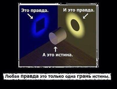 1254116_original