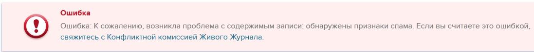 лвфора
