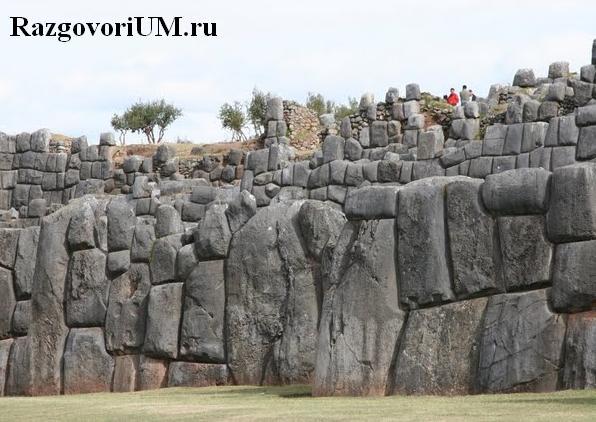 poligonal stone Peru1233