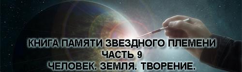 1717796_original