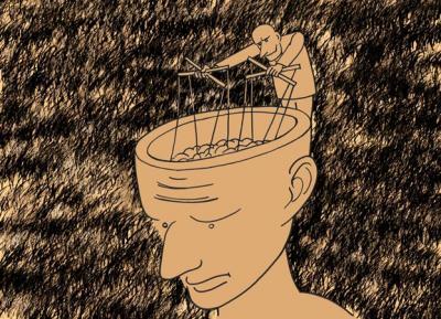 подавление сознания