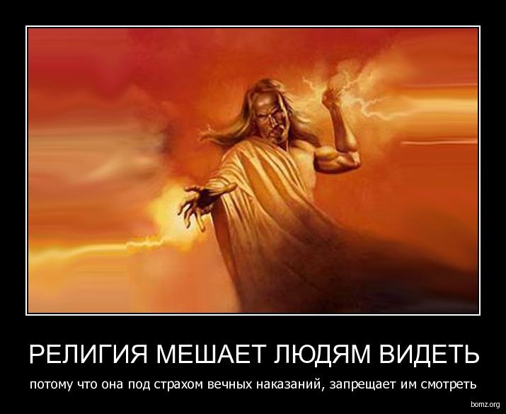 921554-2010.01.20-02.49.30-god