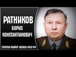ФСО Ратников