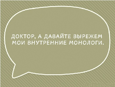 ыфва3ва