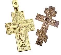 крест в православии