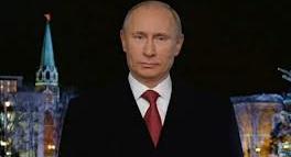 В.В. Путина