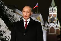 новогоднее поздравление Путина