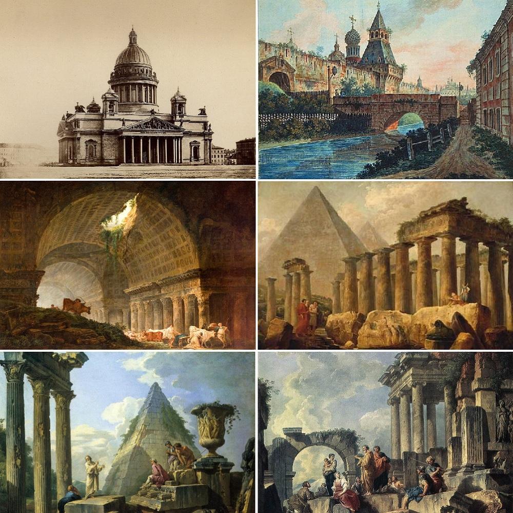 Заброшенные города предков