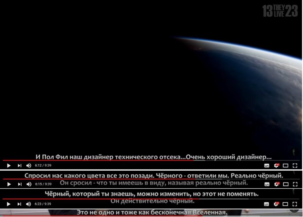 Видны ли звезды из космоса? Ложь или шизофрения космонавтов?