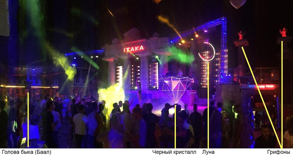 Магия дискотек и купол над городом. Одесса, Аркадия