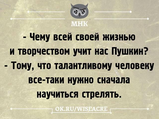 Сказки Пушкина и безусловная любовь