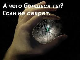 комок страха