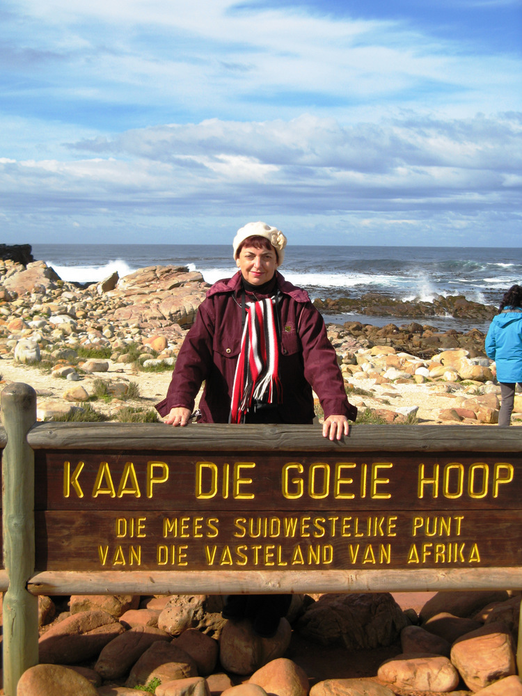 SouthAfrica 0505