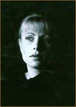 Варганова