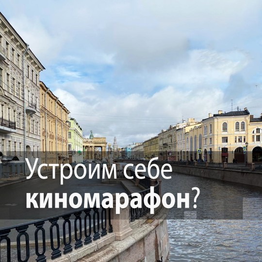 Киномарафон в карантин - Петр Дикий