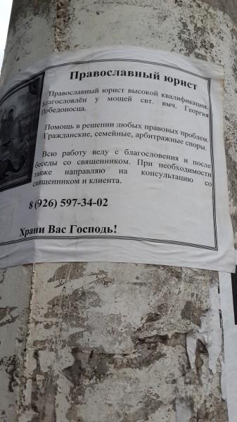 20141006_170825