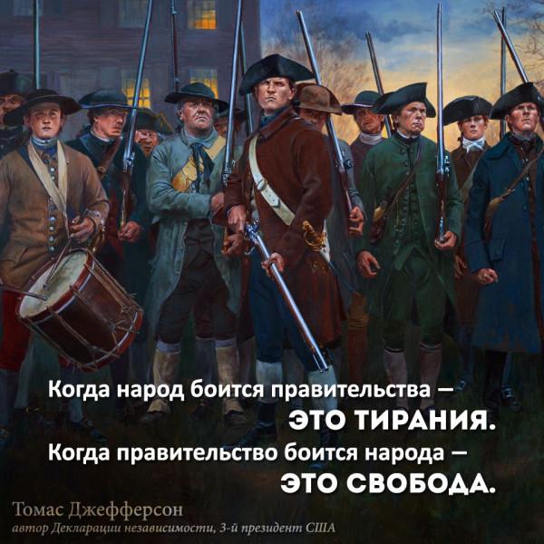 демократия 527458_original