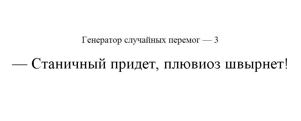 2014-08-03_19-06-55