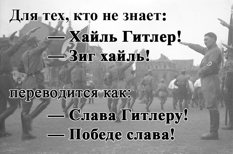 hail_ukraina