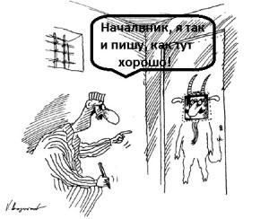 prosto_vova.jpg