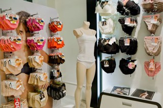 Магазин нижнего женского белья в саратов вакуумный упаковщик продуктов фото