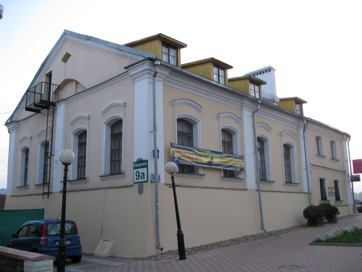 Picture 077 - Бывшая синагога  по ул. Богдановича