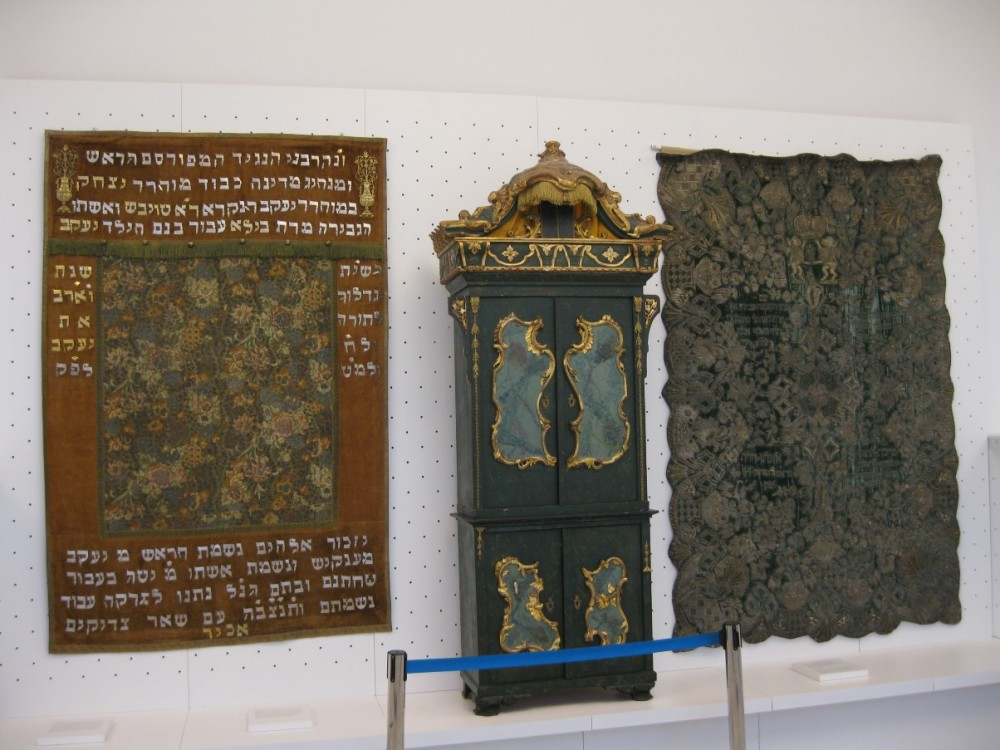IMG_7216 - еврейский музей.JPG