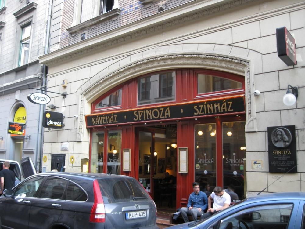 IMG_7252 - кафе Спиноза.JPG