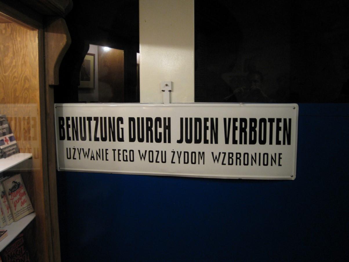 Picture 231 - Надпись на трамвае
