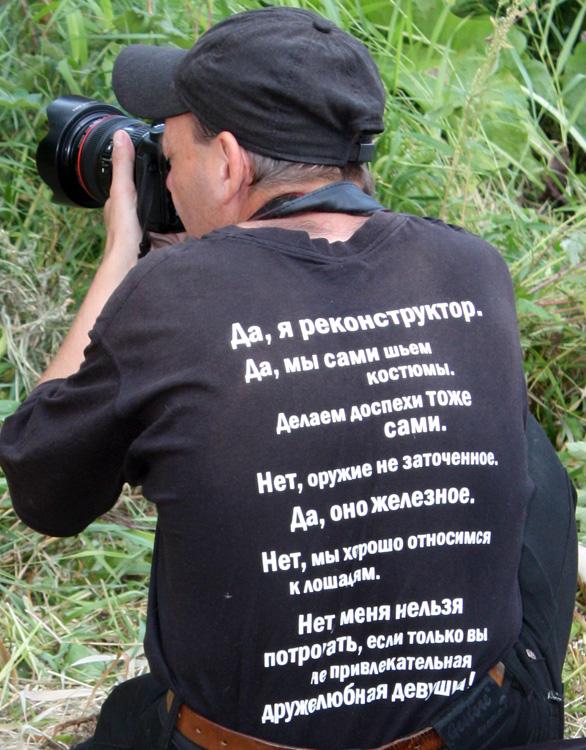 http://ic.pics.livejournal.com/dima_bat/18599145/714316/714316_original.jpg