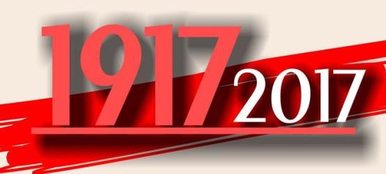 zast1917-2017