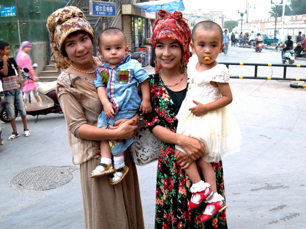 уйгурки знакомство с алматы