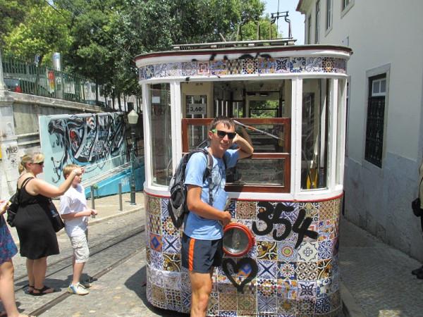6. Я и трамвай
