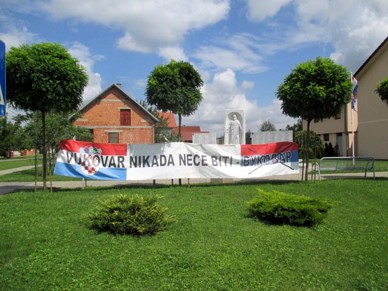 как познакомиться с сербом или хорватом