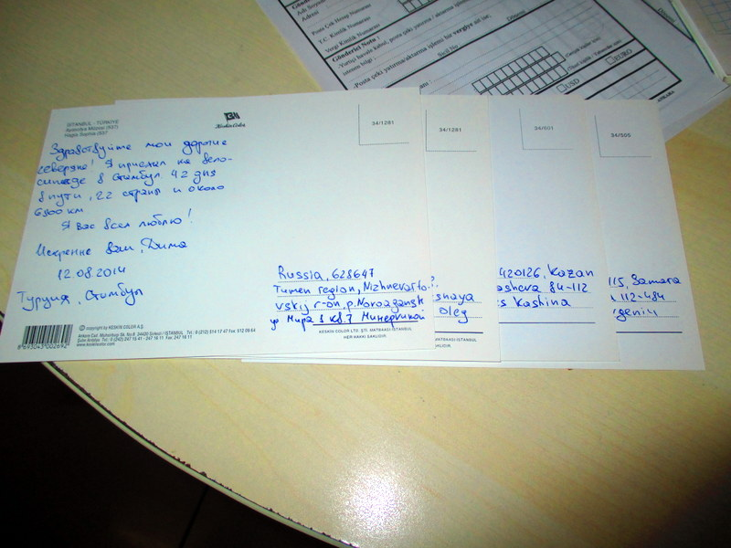открытки родным: