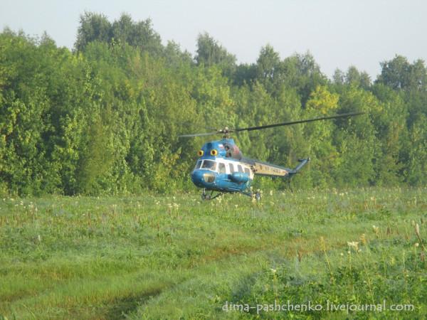 4. Волшебник в голубом вертолете