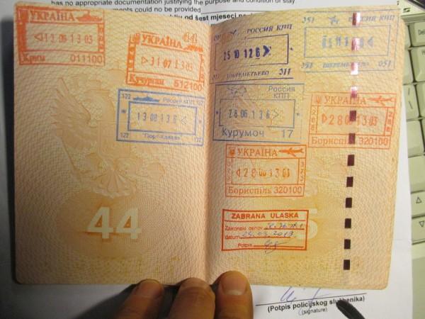 3. Паспорт и штамп