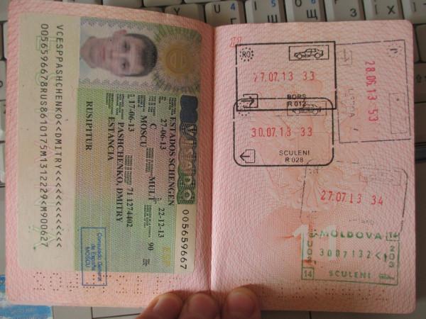 4. Паспорт