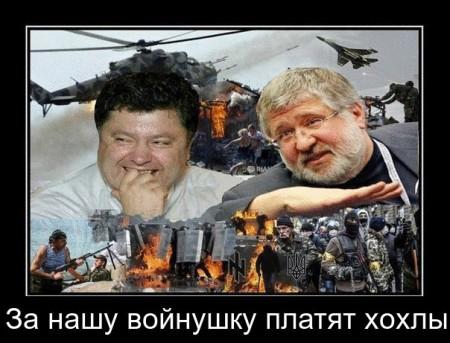Минские соглашения не работают, потому что Россия не хочет мира в Украине, а не потому, что документ плохой, - Полторак - Цензор.НЕТ 7689