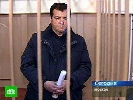 Медведев за решёткой