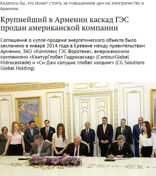 В ЕС опровергли требования к Украине предоставить Донбассу спецстатус до выполнения обязательств Россией и ее боевиками - Цензор.НЕТ 1382