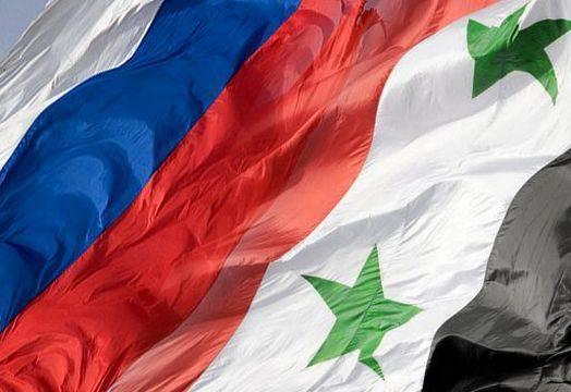 Сирия РФ