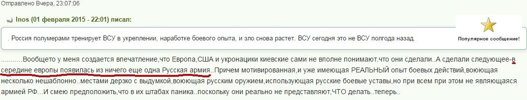 вторая русская армия