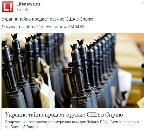 украина - сирия