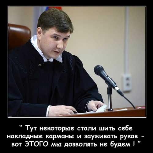 навальный суд блинов