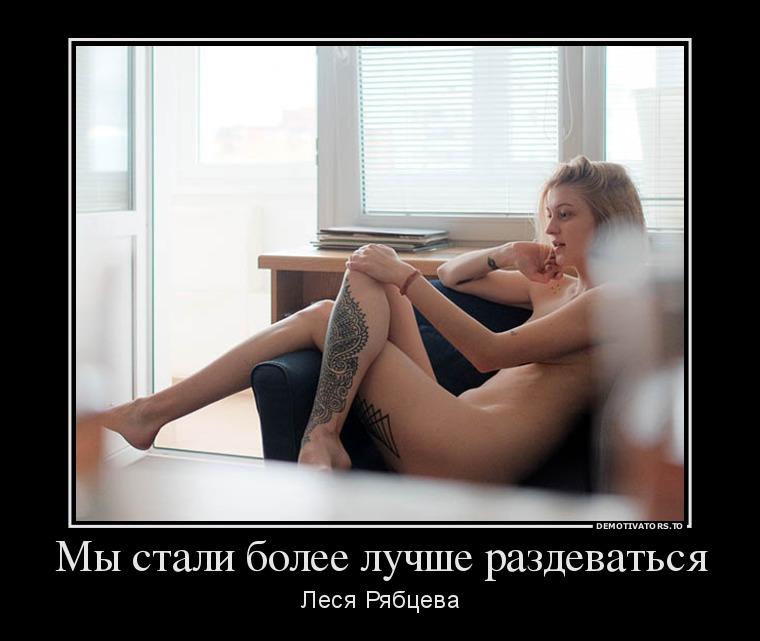 Леся Рябцева Муму Света из Иванова