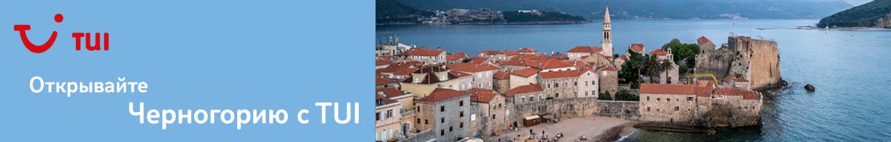 Montenegro[2