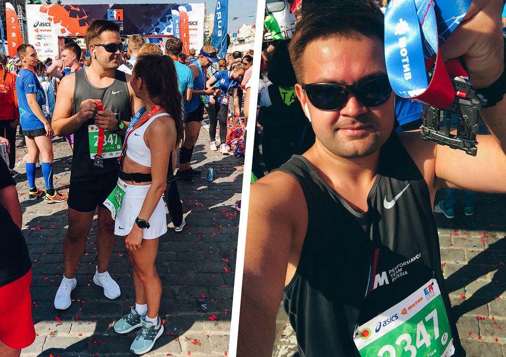 Дмитрий Балакирев | марафон «Европа Азия»