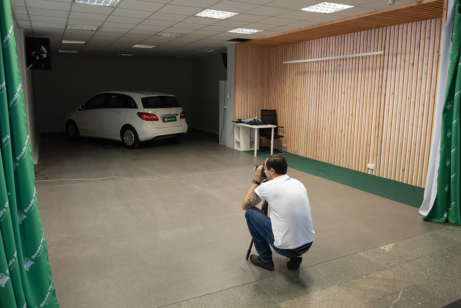 Ready Motors