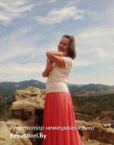 Репетитор немецкого языка для школьников и взрослых в Минске